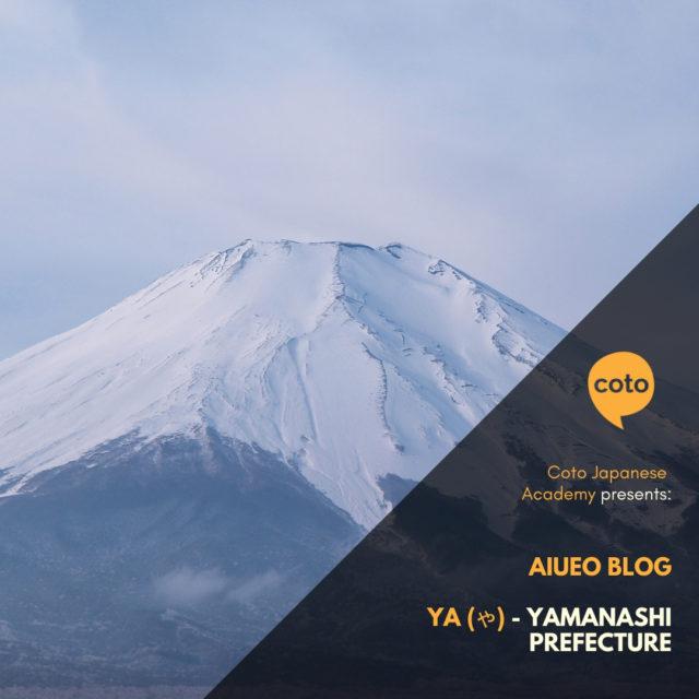 Yamanashi-640x640
