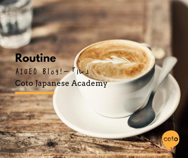 routine-640x537