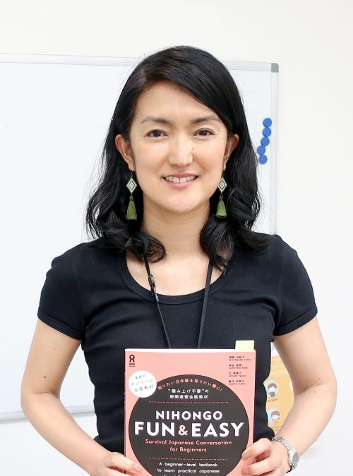 Mamiko Kondo 近藤満美子 japanese teacher 日本語教師